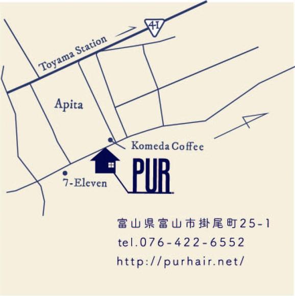富山県富山市の美容室PUR